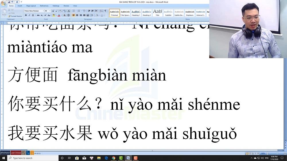 Luyện thi HSK 1 online Đề 1 Nghe hiểu luyện thi tiếng Trung HSK Thầy Vũ ChineMaster