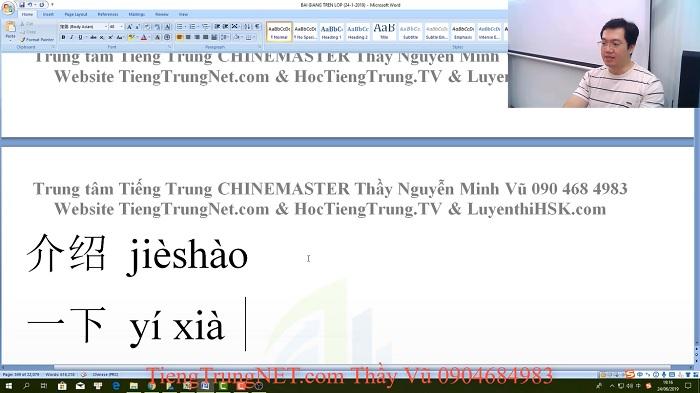Luyện thi HSK 3 online Đề 1 Đọc hiểu Phần 1 luyện thi hsk online thầy vũ tiengtrunghsk chinemaster