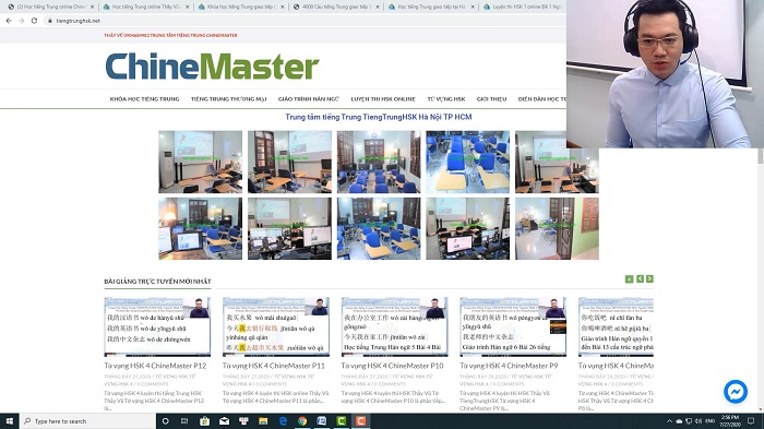 Download Bộ đề luyện thi HSK online Thầy Vũ chinemaster tiengtrunghsk luyện thi tiếng trung hsk online
