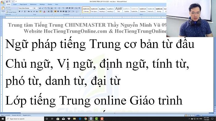 Luyện thi HSK 4 online Đề 1 Nghe hiểu Text luyện thi hsk online thầy vũ tiengtrunghsk chinemaster