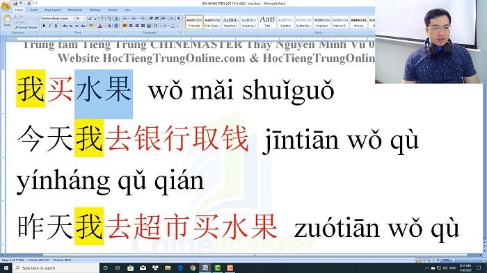 Luyện thi HSK 4 online Đề 2 Nghe hiểu Text luyện thi hsk online thầy vũ tiengtrunghsk chinemaster