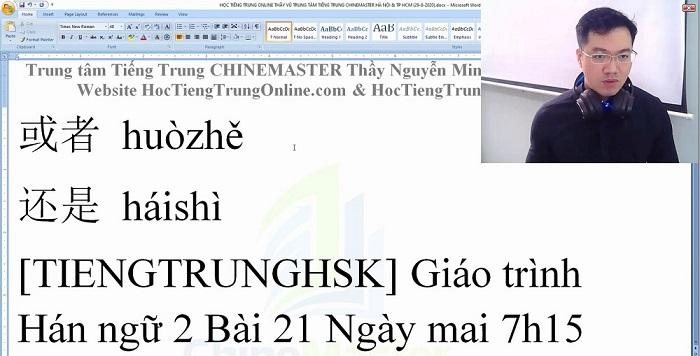 luyện thi hsk 6 online đề 5 nghe hiểu text