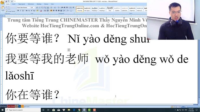 Luyện thi HSK 3 online Đề 4 Nghe hiểu Text trung tâm tiếng Trung luyện thi HSK online TiengTrungHSK ChineMaster