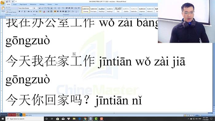 Luyện thi HSK 4 online Đề 6 Đọc hiểu Phần 3 trung tâm tiếng Trung thầy Vũ tphcm