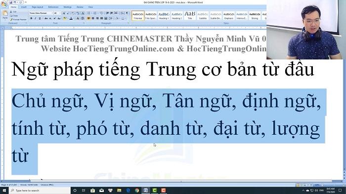 Luyện thi HSK 4 online Đề 7 Nghe hiểu Text trung tâm tiếng trung luyện thi hsk online tiengtrunghsk ChineMaster