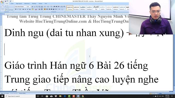 Luyện thi HSK 3 online Đề 20 Đọc hiểu Phần 1 trung tâm tiếng Trung luyện thi HSK online TiengTrungHSK ChineMaster