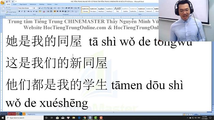 Luyện thi HSK 3 online Đề 22 Đọc hiểu Phần 3 trung tâm tiếng Trung luyện thi HSK online TiengTrungHSK ChineMaster