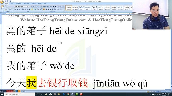 Luyện thi HSK 3 online Đề 22 Nghe hiểu Text trung tâm tiếng Trung luyện thi HSK online TiengTrungHSK ChineMaster