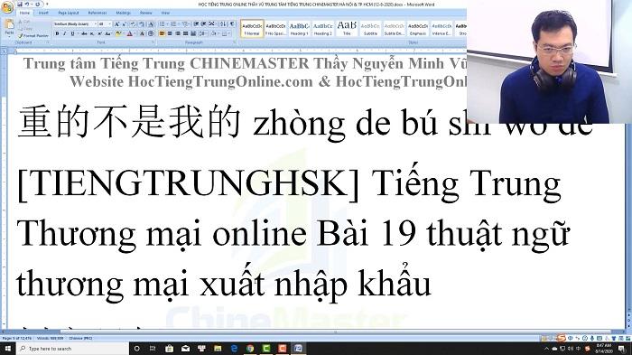 Luyện thi HSK online Đề 18 Nghe hiểu trung tâm tiếng Trung luyện thi HSK online TiengTrungHSK ChineMaster