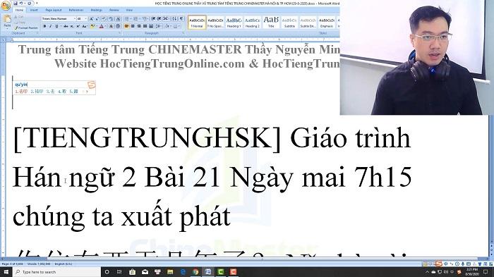 Luyện thi HSK 4 online Đề 19 Nghe hiểu trung tâm tiếng Trung luyện thi HSK online TiengTrungHSK ChineMaster
