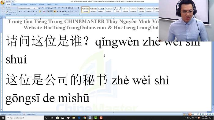 Luyện thi HSK 4 online Đề 19 Nghe hiểu Text trung tâm tiếng Trung luyện thi HSK online TiengTrungHSK ChineMaster