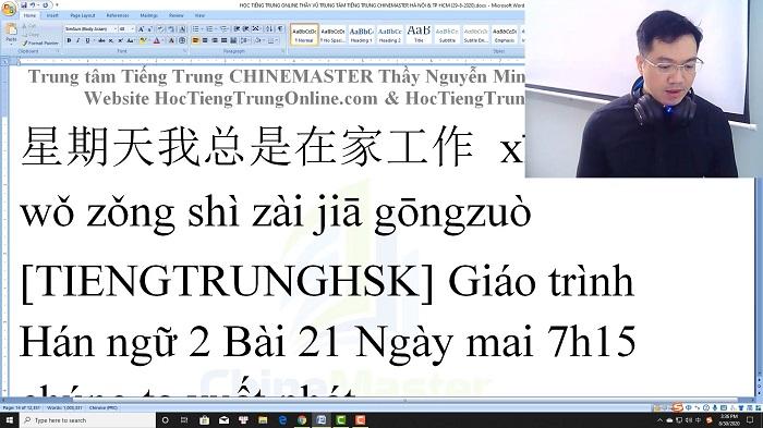 Luyện thi HSK 4 online Đề 20 Nghe hiểu trung tâm tiếng Trung luyện thi HSK onlineTiengTrungHSK ChineMaster