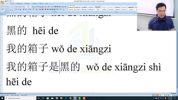Luyện thi HSK 4 online Đề 21 Đọc hiểu Phần 1 trung tâm tiếng Trung luyện thi HSK online TiengTrungHSK ChineMaster