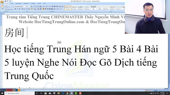 Luyện thi HSK 4 online Đề 25 Nghe hiểu trung tâm tiếng Trung luyện thi HSK online TiengTrungHSK ChineMaster