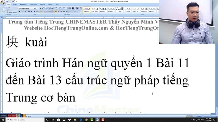 Luyện thi HSK 5 online Đề 15 Đọc hiểu Phần 3 trung tâm tiếng Trung luyện thi HSK online TiengTrungHSK ChineMaster