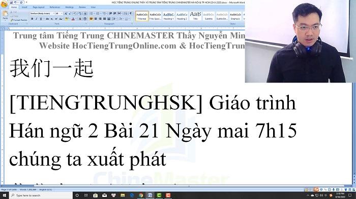 Luyện thi HSK 5 online Đề 19 Đọc hiểu Phần 1 trung tâm tiếng Trung luyện thi HSK online TiengTrungHSK ChineMaster