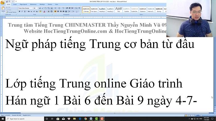 Luyện thi HSK 5 online Đề 19 Nghe hiểu trung tâm tiếng Trung luyện thi HSK online TiengTrungHSK ChineMaster
