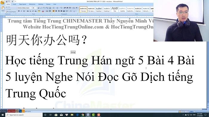 Luyện thi HSK 5 online Đề 23 Đọc hiểu Phần 1 trung tâm tiếng Trung luyện thi HSK online TiengTrungHSK ChineMaster