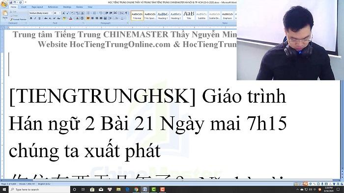 Luyện thi HSK 5 online Đề 23 Đọc hiểu Phần 3 trung tâm tiếng Trung luyện thi HSK online TiengTrungHSK ChineMaster