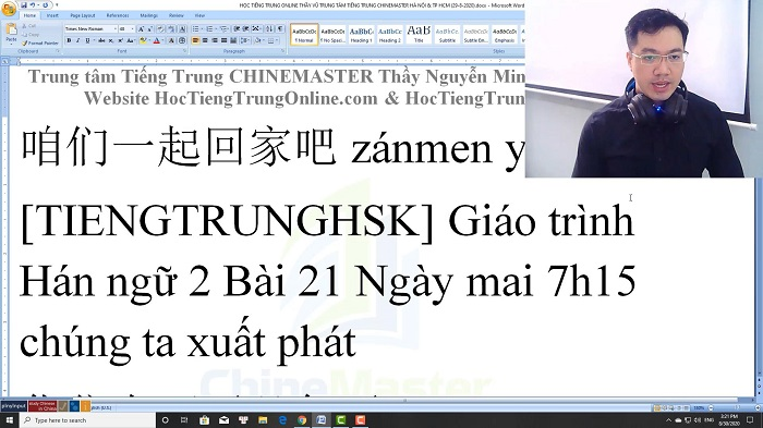 Luyện thi HSK 6 online Đề 14 Đọc hiểu Phần 1 trung tâm tiếng Trung luyện thi HSK online TiengTrungHSK ChineMaster