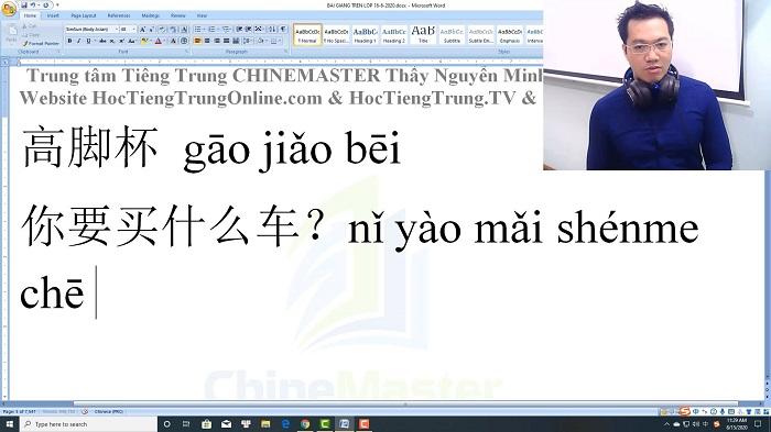 Luyện thi HSK6 online Đề 15 Đọc hiểu Phần 1 trung tâm tiếng Trung luyện thi HSK online TiengTrungHSK ChineMaster