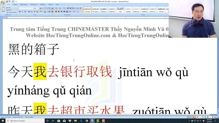 Luyện thi HSK6 online Đề 15 Đọc hiểu Phần 2 trung tâm tiếng Trung luyện thi HSK online TiengTrungHSK ChineMaster