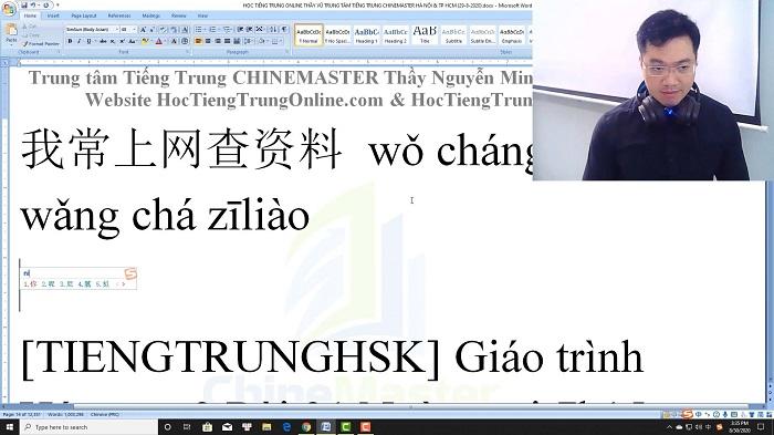 Luyện thi HSK 6 online Đề 16 Đọc hiểu Phần 1 trung tâm tiếng Trung luyện thi HSK online TiengTrungHSK ChineMaster