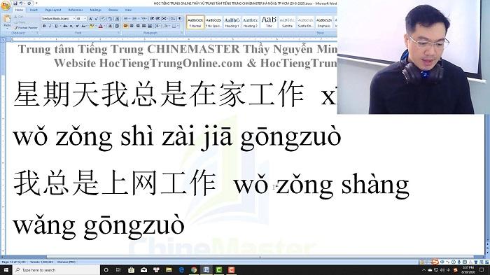Luyện thi HSK 6 online Đề 16 Đọc hiểu Phần 2 trung tâm tiếng Trung luyện thi HSK online TiengTrungHSK ChineMaster