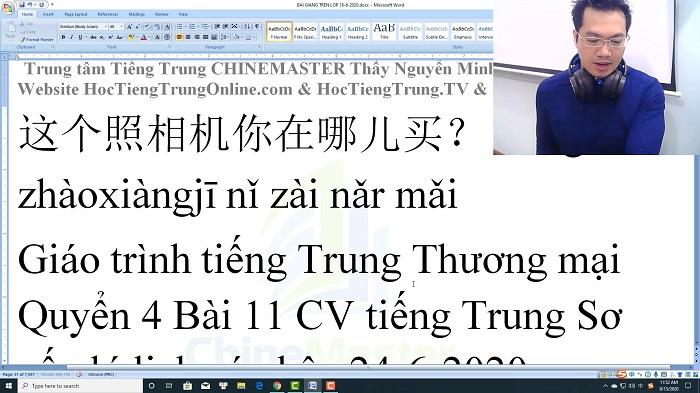 Luyện thi HSK 6 online Đề 16 Đọc hiểu Phần 4 trung tâm tiếng Trung luyện thi HSK online TiengTrungHSK ChineMaster
