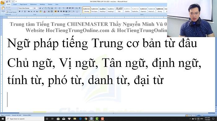 Luyện thi HSK 6 online Đề 19 Nghe hiểu Text trung tâm tiếng Trung luyện thi HSK online TiengTrungHSK ChineMaster