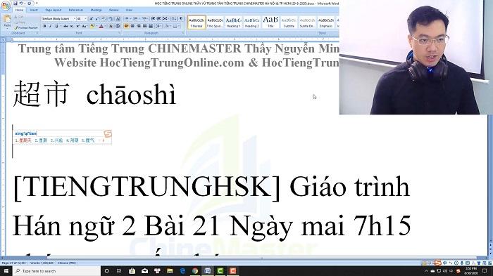Luyện dịch tiếng Trung HSK 4 Nghe hiểu bài 1 trung tâm tiếng Trung luyện thi HSK online TiengTrungHSK ChỉneMaster