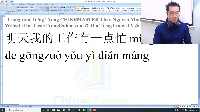 Luyện dịch tiếng Trung HSK 4 Nghe hiểu bài 11 trung tâm tiếng Trung luyện thi HSK online TiengTrungHSK ChỉneMaster