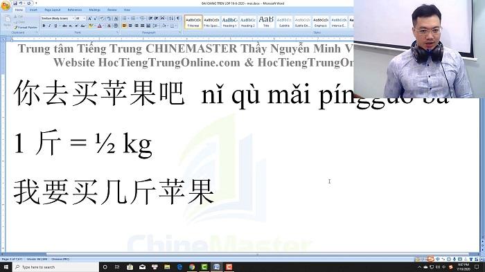 Luyện dịch tiếng Trung HSK 4 Nghe hiểu bài 17 trung tâm tiếng Trung luyện thi HSK online TiengTrungHSK ChỉneMaster