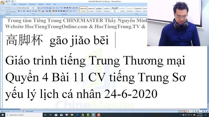 Luyện dịch tiếng Trung HSK 4 Nghe hiểu bài 18 trung tâm tiếng Trung luyện thi HSK online TiengTrungHSK ChỉneMaster