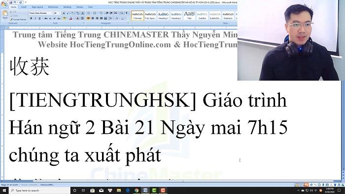 Luyện dịch tiếng Trung HSK 4 Nghe hiểu bài 2 trung tâm tiếng Trung luyện thi HSK online TiengTrungHSK ChỉneMaster
