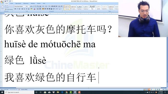 Luyện dịch tiếng Trung HSK 4 Nghe hiểu bài 25 trung tâm tiếng Trung luyện thi HSK online TiengTrungHSK ChỉneMaster