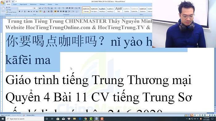 Luyện dịch tiếng Trung HSK 4 Nghe hiểu bài 29 trung tâm tiếng Trung luyện thi HSK online TiengTrungHSK ChỉneMaster
