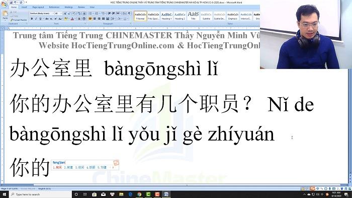 Luyện dịch tiếng Trung HSK 4 Nghe hiểu bài 39 trung tâm tiếng Trung luyện thi HSK online TiengTrungHSK ChỉneMaster