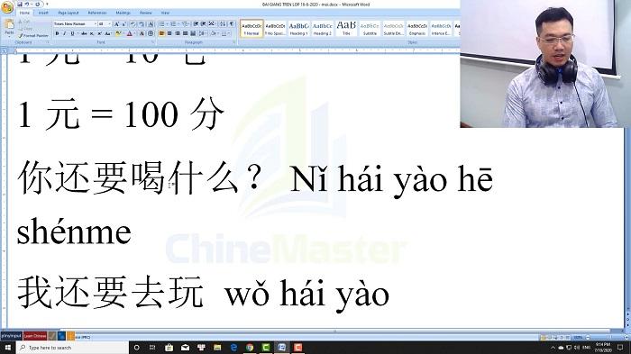 Luyện dịch tiếng Trung HSK 4 Nghe hiểu bài 40 trung tâm tiếng Trung luyện thi HSK online TiengTrungHSK ChỉneMaster