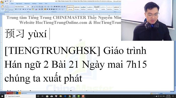 Luyện dịch tiếng Trung HSK 4 Nghe hiểu bài 43 trung tâm tiếng Trung luyện thi HSK online TiengTrungHSK ChỉneMaster