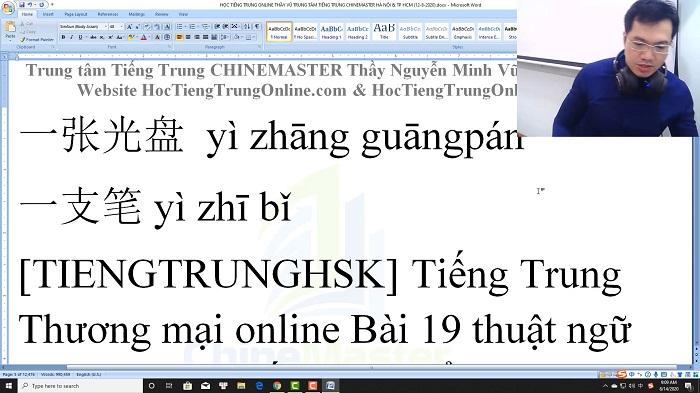 Luyện dịch tiếng Trung HSK 4 Nghe hiểu bài 45 trung tâm tiếng Trung luyện thi HSK online TiengTrungHSK ChỉneMaster