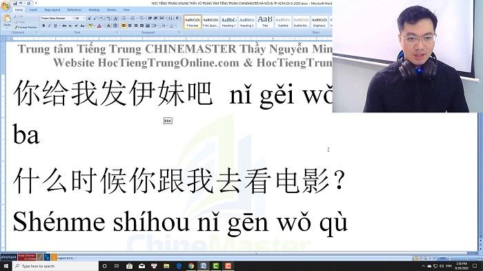 Luyện dịch tiếng Trung HSK 4 Nghe hiểu bài 48 trung tâm tiếng Trung luyện thi HSK online TiengTrungHSK ChỉneMaster