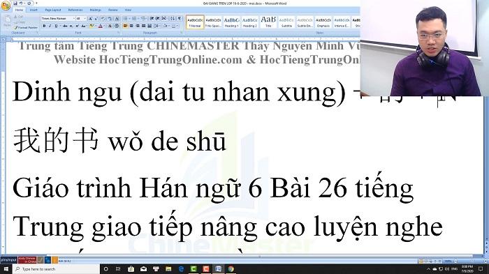 Luyện dịch tiếng Trung HSK 4 Nghe hiểu bài 8 trung tâm tiếng Trung luyện thi HSK online TiengTrungHSK ChỉneMaster