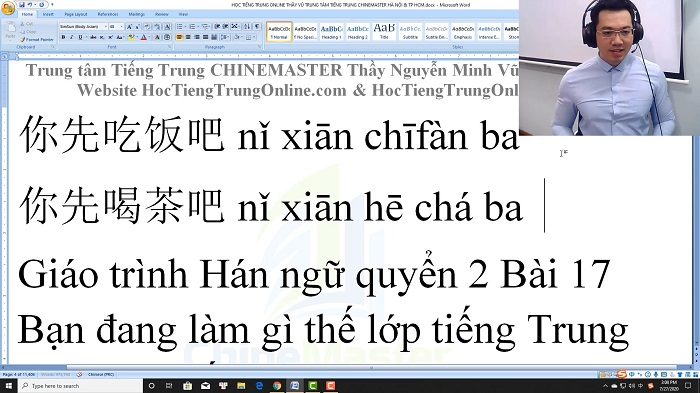 Luyện thi HSK 6 online Đề 21 Đọc hiểu Phần 1 trung tâm tiếng Trung luyện thi HSK online TiengTrungHSK ChineMaster