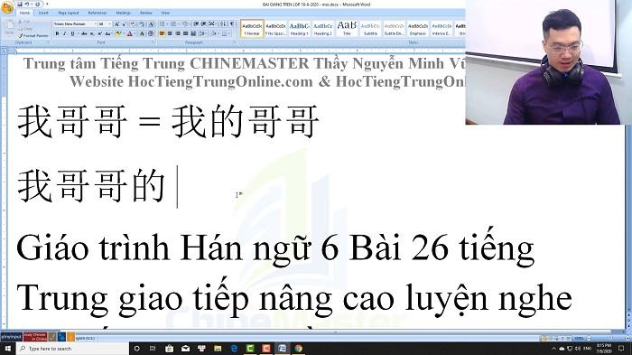 Luyện thi HSK 6 online Đề 22 Đọc hiểu Phần 2 trung tâm tiếng Trung luyện thi HSK online TiengTrungHSK ChineMaster
