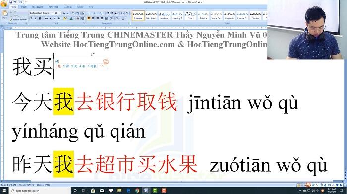 Luyện thi HSK 6 online Đề 22 Đọc hiểu Phần 3 trung tâm tiếng Trung luyện thi HSK online TiengTrungHSK ChineMaster
