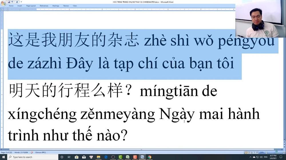 Thi thử HSK online tiếng Trung HSK đọc hiểu bài 2