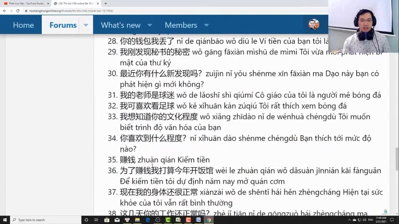 Luyện dịch tiếng Trung HSK 7 bài tập 1