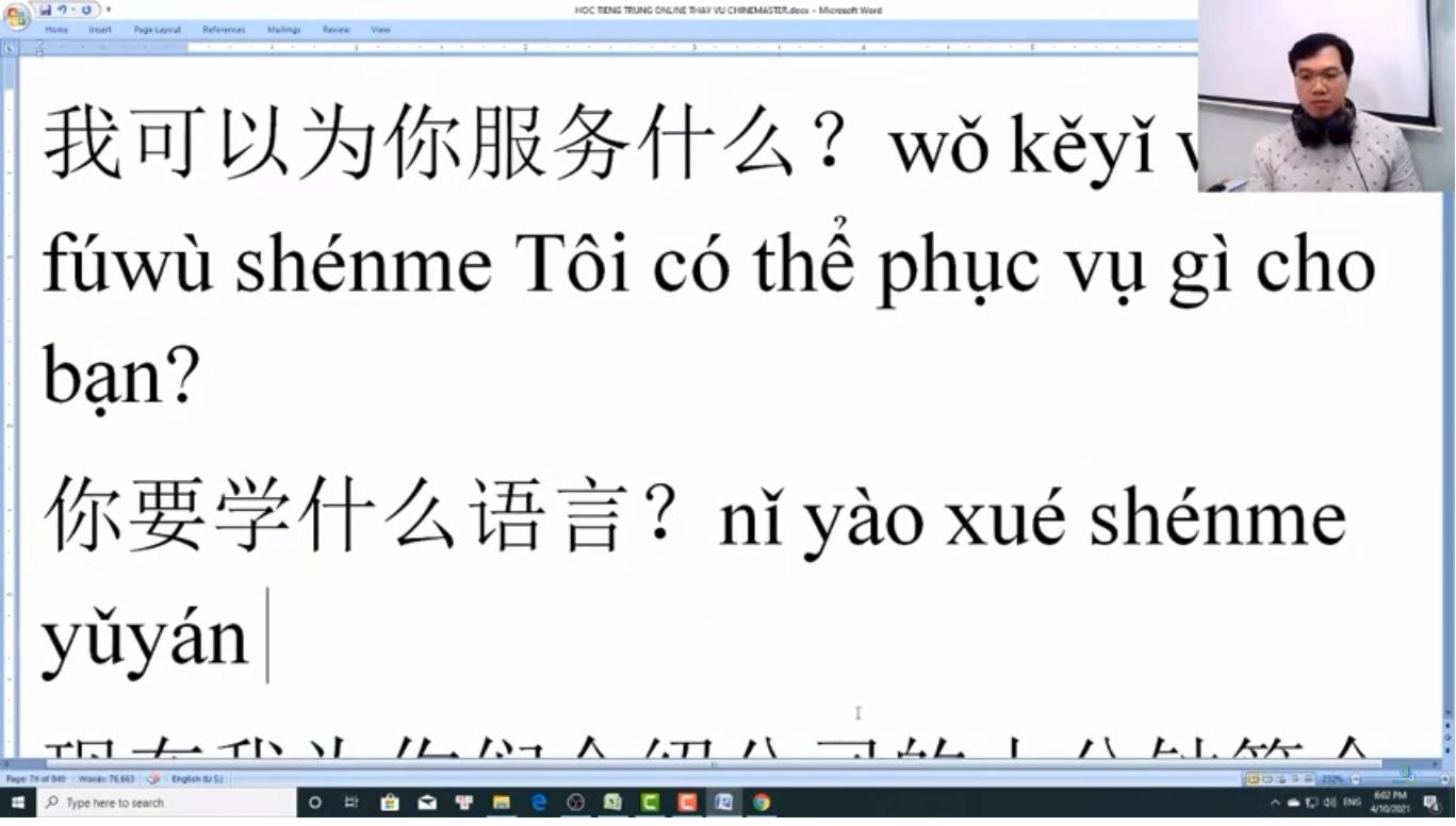 Luyện dịch tiếng Trung HSK 7 bài tập 10