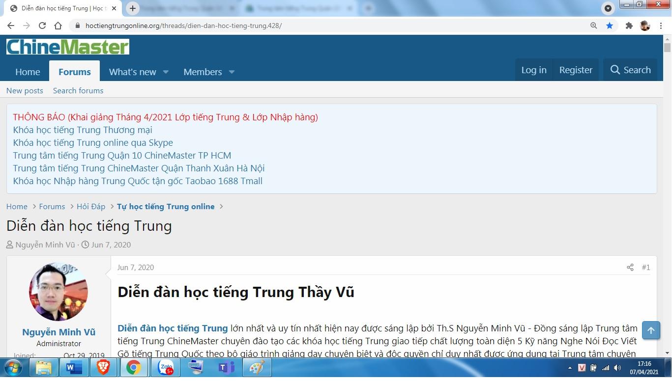 Luyện dịch tiếng Trung HSK 7 bài tập 8